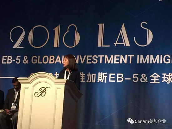 EB-5 & Global Investment-09
